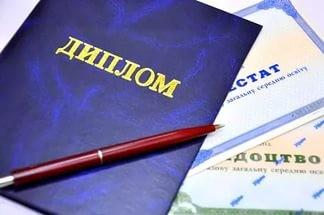 В Администрации Феодосии создают условия для получения высшего и второго высшего образования муниципальным служащим