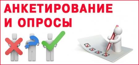 Феодосийцам предлагают определить эффективность деятельности органов власти