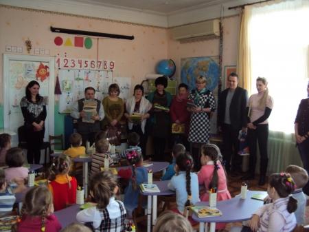 В Орджоникидзе впервые прошла акция «Дарите книги с любовью»