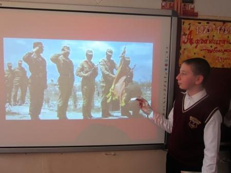 В феодосийских школах прошли «уроки памяти», посвященные Афганской войне
