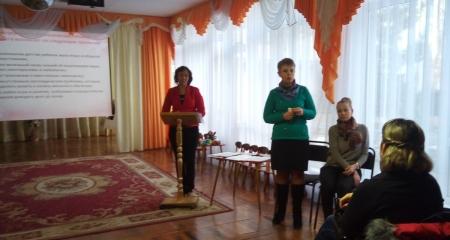 В Феодосии родителей первоклашек готовят к школе