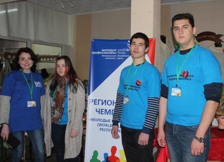 Феодосийцы заняли 2 место на региональном чемпионате молодых профессионалов