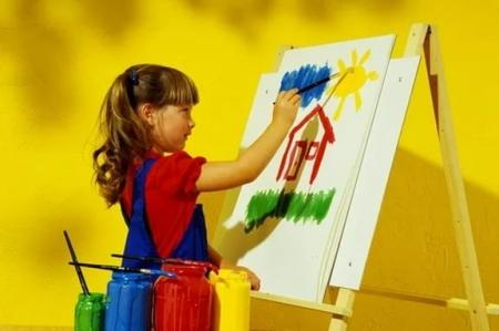 Выставка–конкурс детских рисунков «Я голосую за Россию»