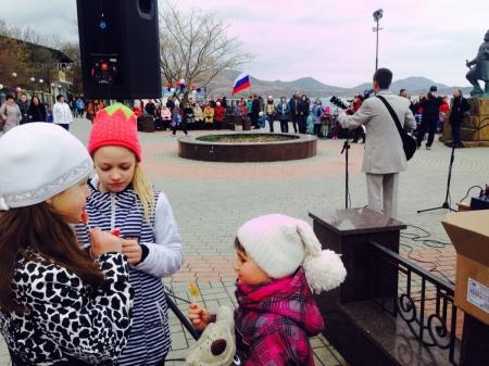 В Коктебеле отметили День воссоединения Крыма с Россией