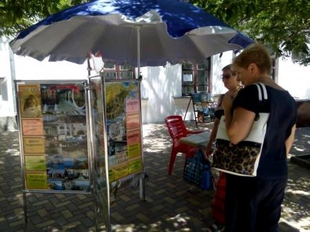 Феодосия готовится к курортному сезону