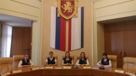 Школьники Феодосии побывали  в Государственном Совете Республики Крым