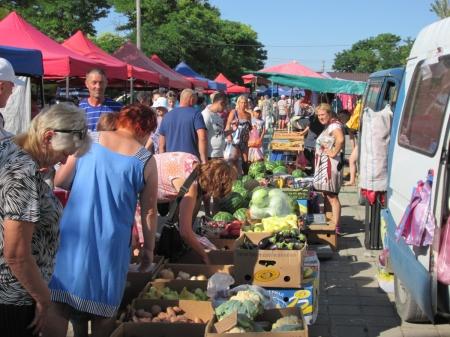 Ярмарка сельскохозяйственных товаров в Береговом