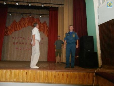 Проверка пожарной безопасности Орджоникидзе