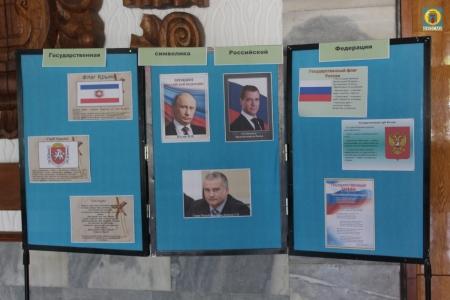 Щебетовка: выставка детских рисунков, радиоконцерт и игровая викторина