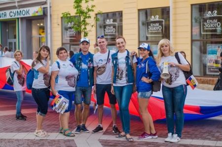 Молодёжь Феодосии на праздновании Дня флага в Симферополе