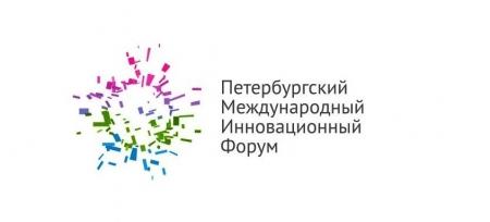 Инновационный форум в Петербурге