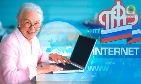 Приглашаем работодателей г. Феодосии представлять документы для назначения пенсий своим сотрудникам в электронном виде