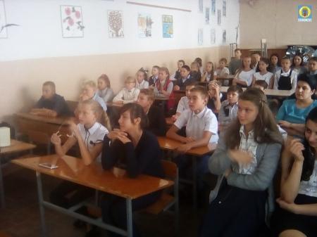 В школе села Насыпное прошел урок против террора