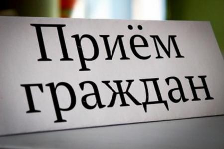 В Насыпновской сельской администрации приняли 55 человек