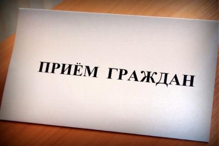 Прием граждан в Насыпновской администрации