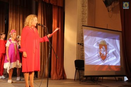 Награждение ко дню флага Республики Крым