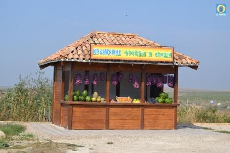 Насыпновская сельская администрация информирует жителей городского округа Феодосия о правилах торговли в сельских населенных пунктах