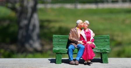 Приглашаем на праздничные мероприятия, посвященные Дню пожилого человека