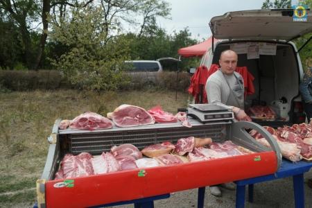 В Орджоникидзе прошла ярмарка