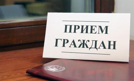 В Феодосии проведут прием граждан Уполномоченный по правам человека в Республике Крым и руководитель Главного следственного управления Следственного комитета Российской Федерации по Республике Крым
