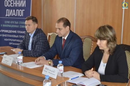 Налоговая грамотность для предпринимателей феодосийского округа