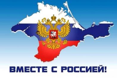 В Феодосии планируется ряд торжественных мероприятий 16 и 18 марта