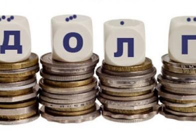 Феодосийское коммунальное предприятие задолжало сотрудникам более 2,5 млн руб