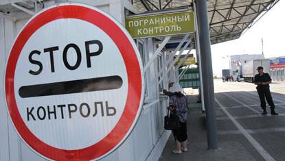 Россельхознадзор пресёк за неделю почти полторы сотни попыток ввоза в Крым с Украины запрещённых товаров