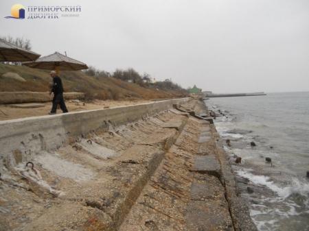 Проект укрепления берега феодосийского поселка Приморский разработают за счет федеральных средств