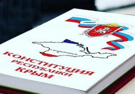 Экс-министр Ирака поздравил крымчан с Днем Конституции