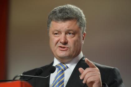 Украинцы уговаривают Порошенко запретить «Единую Россию»