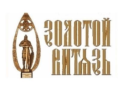 Международный кинофорум «Золотой витязь» состоится в Севастополе