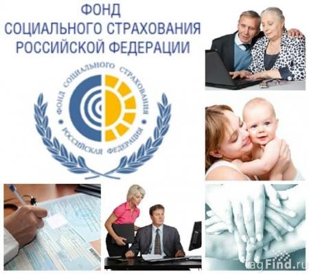 Фонд соцстраха выплатил инвалидам за первый квартал 12 млн руб компенсаций за технические средства