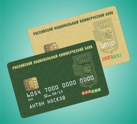 РНКБ начинает выпуск кредитных карт «Мир»
