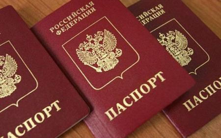 Сотрудники красноперекопского миграционного пункта стали фигурантами уголовного дела за незаконную выдачу иностранцам паспортов РФ