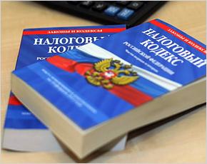 Феодосийцы заплатят почти 20 млн руб налогов по итогам декларационной кампании