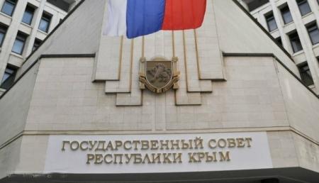 Парламент Крыма инициирует уравнивание вкладчиков украинских банков и членов кредитных союзов в правах на компенсации