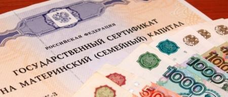 Путин подписал закон об увеличении единовременной выплаты по материнскому капиталу до 25 тыс руб