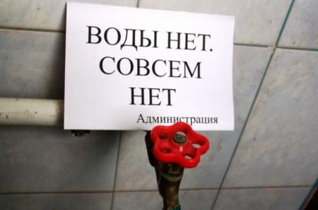 Около 30 тыс феодосийских потребителей остались без воды из-за аварии на центральном коллекторе
