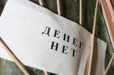 Работники ялтинского комбината благоустройства с декабря не получают зарплату