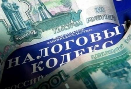 Феодосийская казна с начала года пополнилась на 272 млн руб