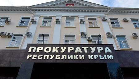 Прокуратура Крыма пресекла с начала года 2,5 тыс нарушений прав предпринимателей