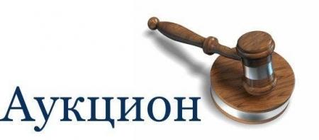 Феодосия получила в первом полугодии 32 млн руб от аукционов на размещение нестационарных торговых объектов