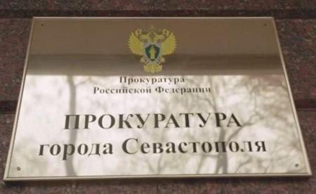 Прокуратура Севастополя добилась ужесточения приговора сотрудникам ППС за избиение подростка
