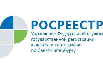 Россреестр запустил бесплатный интернет-сервис с информацией по зарегистрированным объектам недвижимости в Крыму