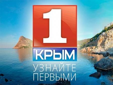 Крымский вице-премьер на праздновании двухлетия ТРК «Крым» назвал ее достоянием республики