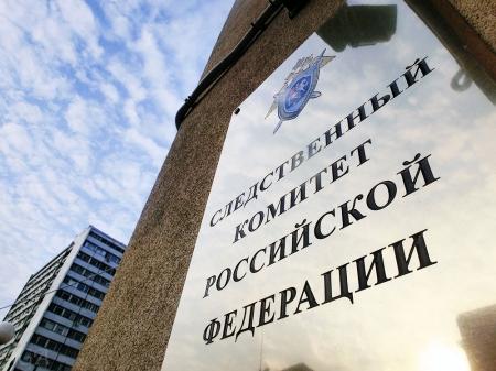 Администрация одного из поселений Красноперекопского района переплатила 160 тыс руб за работы по организации дорожного движения
