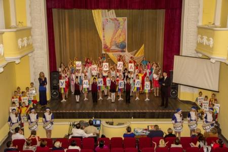 Торжественный концерт на День учителя в Феодосии
