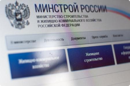 В Феодосии состоялось выездное заседание Комитета государственного Совета Республики Крым по строительству и жилищно-коммунальному хозяйству