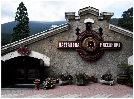 «Массандра» заложит в коллекцию фирменное вино из итальянского сорта винограда